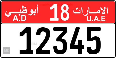 Genera tu propia matricula de Emiratos Árabes Unidos del sistema antiguo / Generate your own license plate from United Arab Emirates with red strip