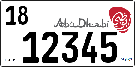 Genera tu propia matricula de Abu Dabi de Emiratos Árabes Unidos desde 2016 actual / Generate your own abu dhabi license plate new design abu dhabi for free