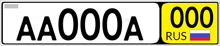 Genera y crea tu propia matricula de Rusia color amarilla temporal para coche miniatura diescast/ Generate free image similar to license plate for your diecasts.