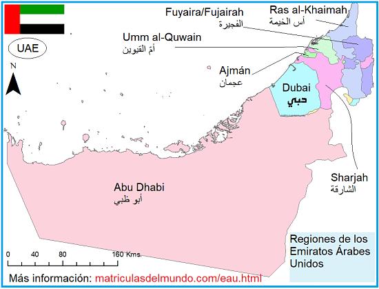 Mapa de los emiratos de Emiratos Árabes Unidos