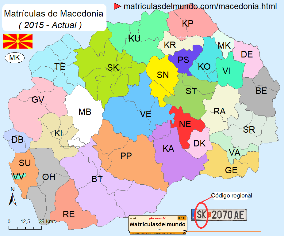 Mapa codigos matriculas Macedonia actual 2015