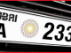 Matrícula de la Expo 2020