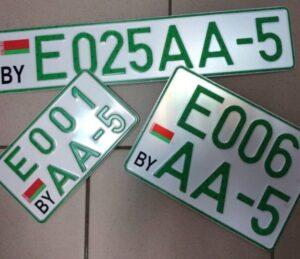 Matrícula coche eléctrica verde Bielorrusia